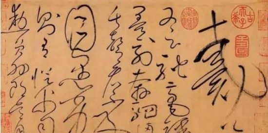 书法爱好者不能不知道的10幅中华书法传世名帖!