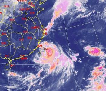 """台风""""莫兰蒂""""登入厦门 保险业共接到台风报案61180件"""