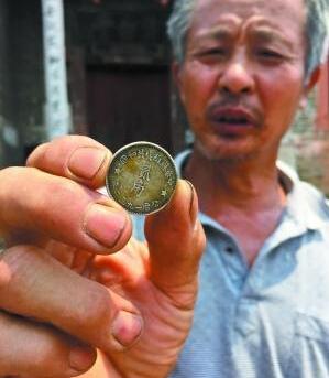 一枚两角硬币村民珍藏80年 见证红军钢铁纪律