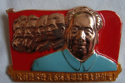 红旗形长方形毛主席像章值钱吗?