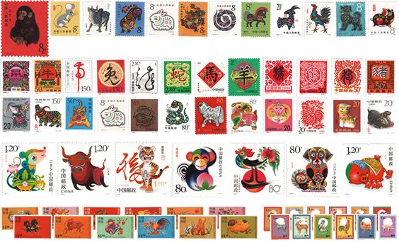 生肖邮票_生肖邮票价格_生肖邮票价格行情_生肖邮票收藏注意事项