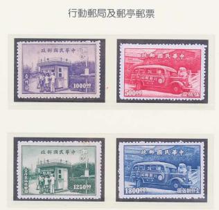 民国邮票收藏不易 国父珍邮受热捧
