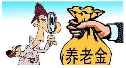 2016年广州养老金查询个人账户查询