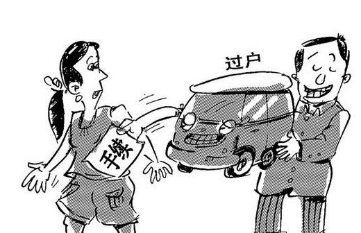 """交强险""""跟车""""不""""跟人"""" 卖车忘退车险损失千元"""