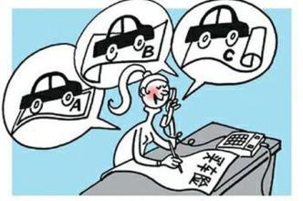 车险到期了 要如何续保车险更划算呢