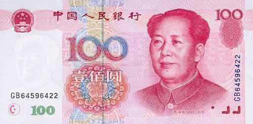 各国100元纸币图片