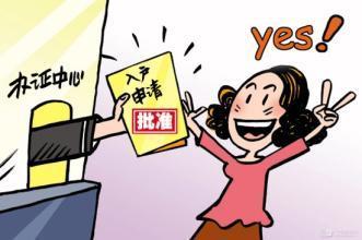 广东省产假新规定 2016年广东产假延长到178天