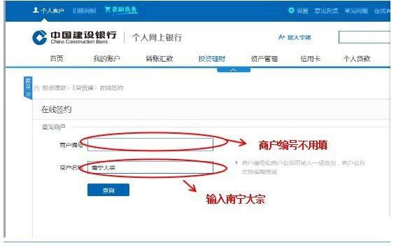 文交所 文交所公告 正文  http://www.ccb.com/cn/home/index.