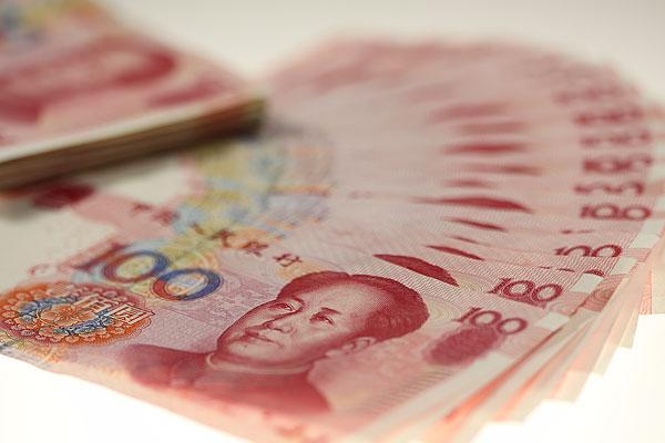 人民币十月一日正式计入SDR 对投资者有什么影响