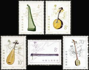"""邮票上的""""琴棋书画""""美的没话说!图片"""