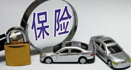 七座车强制保险多少钱 车猫二手车   Chemao.com