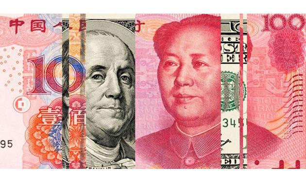 人民币中间价跌势略有趋缓 短期续跌空间料有限
