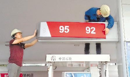92号汽油和93号汽油的区别