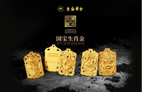 老庙黄金及亚一珠宝新品珠宝已在安徽全面上市