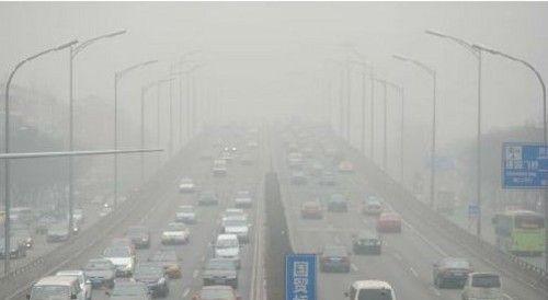 空气质量指数排名_环保部空气质量排名-金投原油网