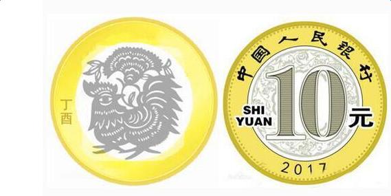 2017鸡年纪念币可预约40枚 有收藏价值吗?