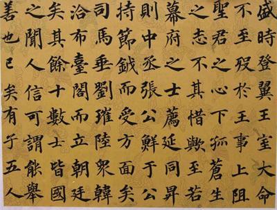 书法_书法收藏_书法五种字体_历代书法名家_书法作品怎么保养?