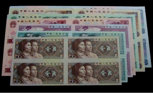 中国为什么要发行连体钞呢?