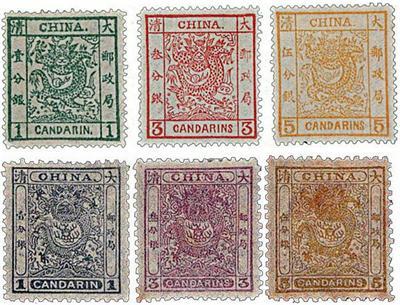 小龙邮票_大龙邮票和小龙邮票的区别_小龙邮票的收藏价值_小龙邮票真伪鉴别方法