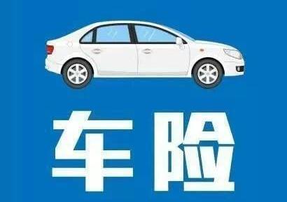 车险电子保单怎么打印  经验