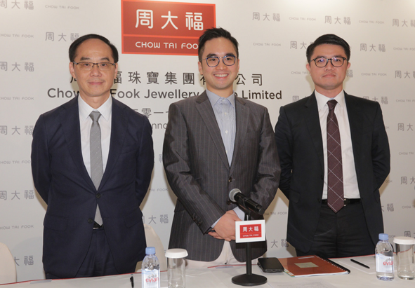 周大福表示香港珠宝零售业已见底 拟多品牌发展攻克年轻一族