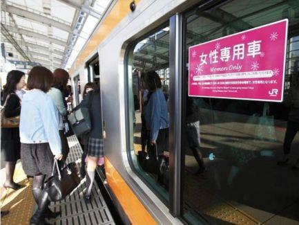 广州地铁女性车厢 简直是广大女同胞们的福利啊!