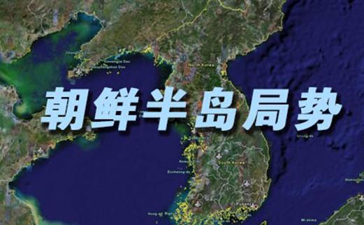 朝鲜又要搞事情 纸白银恐遭避险风暴席卷