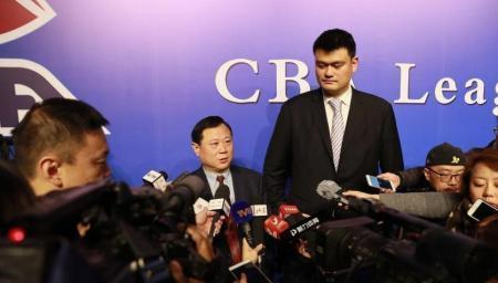CBA公司召开股东大会 姚明当选CBA公司董事长