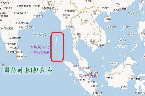 中印对峙最新消息:中印对峙印度又有新动作 陈兵马六甲外阻挡中国海军