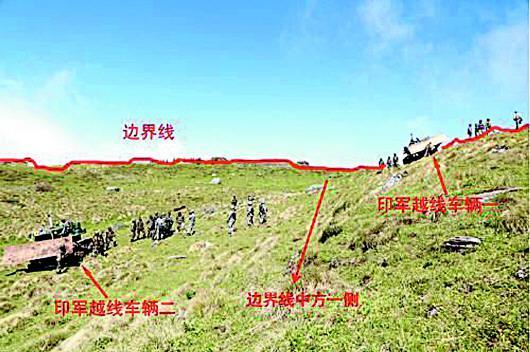 中印对峙最新消息:台湾绝对不应梦想从中坐收渔翁之利