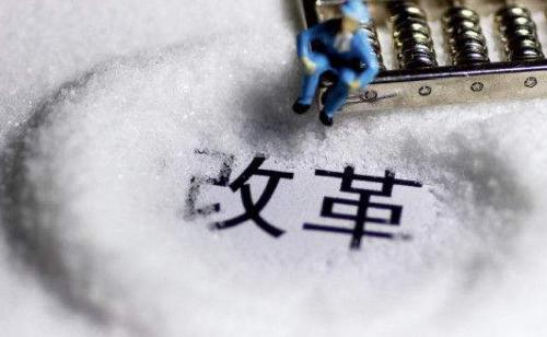 """改革盐业管理体制 加速""""政企分开"""""""