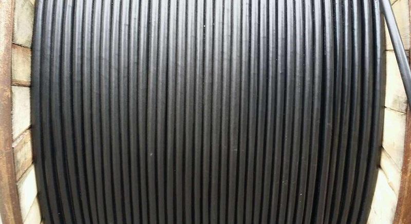 广东300家电线电缆生产企业签署行业自律公约