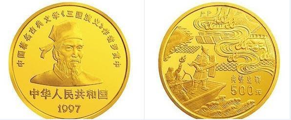 古代纪念币上的四大名著之三国孙吴篇