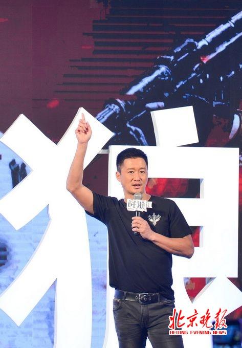九寨沟地震吴京被逼捐1亿 强盗逻辑何时休?