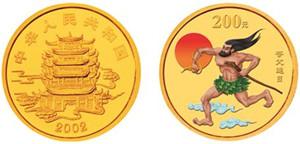 第一组民间神话故事1/2盎司夸父追日彩色纪念金币