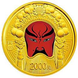 第3组中国京剧脸谱关羽5盎司彩色纪念金币