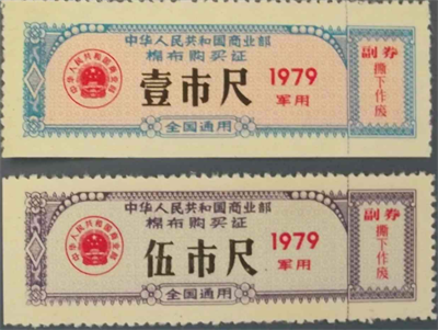 布票收藏_分类_哪些布票值得收藏
