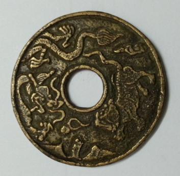 古代花钱鉴定_种类_压胜钱收藏辨伪