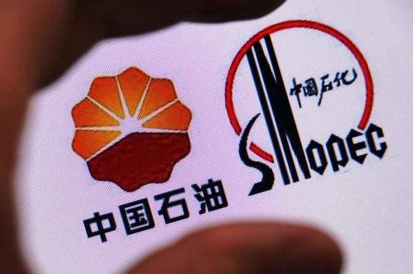 中石油、中石化开始卖电了:这是卖油亏了,卖电补?