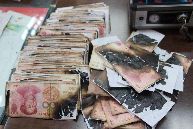 残损人民币兑换