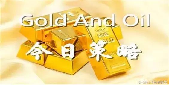 今日(12月14日)美原油黄金-恒指期货开户早评操作策略