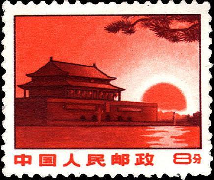 邮票收藏价格表