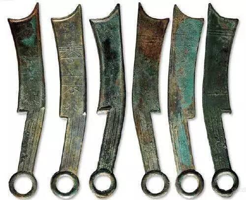 刀币_刀币种类_历史价值_文化价值_刀币存世量