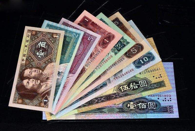 第四套人民币价值-金投收藏网