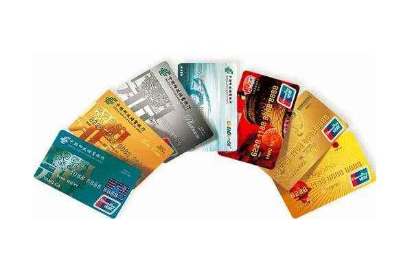 邮政信用卡好申请吗