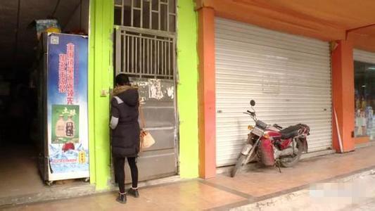 在网上赚钱的棋牌,南宁5口煤气中毒 12岁女孩不幸丧命