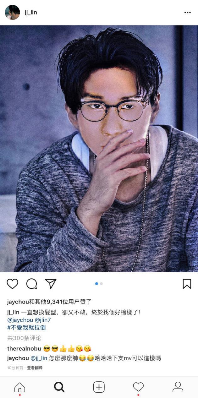 林俊杰力挺周杰伦 称终于找个好榜样了图片