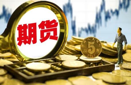 如何选择适合自己的期货公司-上海市快三走势图—官方网址22270.COM,大发6合 大发6合单双计划期货网