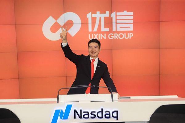 中概股:优信敲响上市钟声 成中国二手车电商第一股