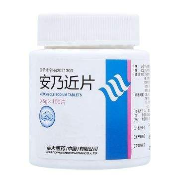 安乃�ybk�/g9�*_安乃近片介绍:安乃近片,适应症为用于高热时的解热,也可用于头痛,偏